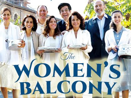 The Women's Balcony Movie Poster