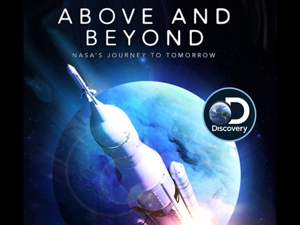 Above and Beyond Quad