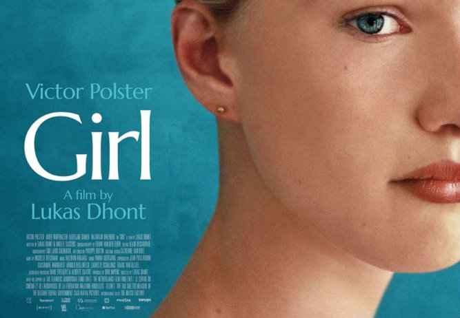 GirlQuad