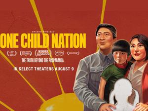 One Child Nation Quad